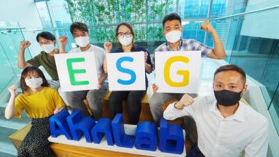 안랩, ESG TF 출범