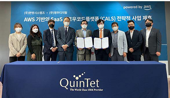 """박성용 퀸텟시스템즈 대표(오른쪽 네 번째)와 이호준 영우디지탈 대표("""" 다섯 번째)가 여의도 퀸텟시스템즈 본사에서 사업 제휴 협약을 체결했다."""