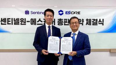 에스케어, 美 센티넬원과 엔드포인트 보안 솔루션 한국총판계약