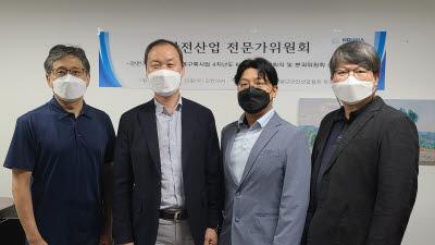 한국첨단안전산업협회, 안전산업 전문가위원회 개최