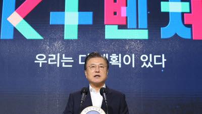 [사설]벤처강국, 현재 넘어 미래로