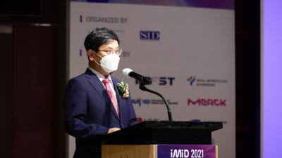 디스플레이 학술대회 IMID 2021 성료…세계 20개국, 2000여명 참석