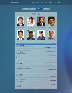 [미리 보는 글로벌 테크 코리아 2021] 차세대 디스플레이·소부장 핵심 기술 '한눈에'