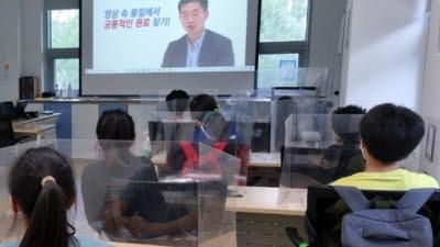 LG이노텍, 온택트 소재·부품 과학교실 개최