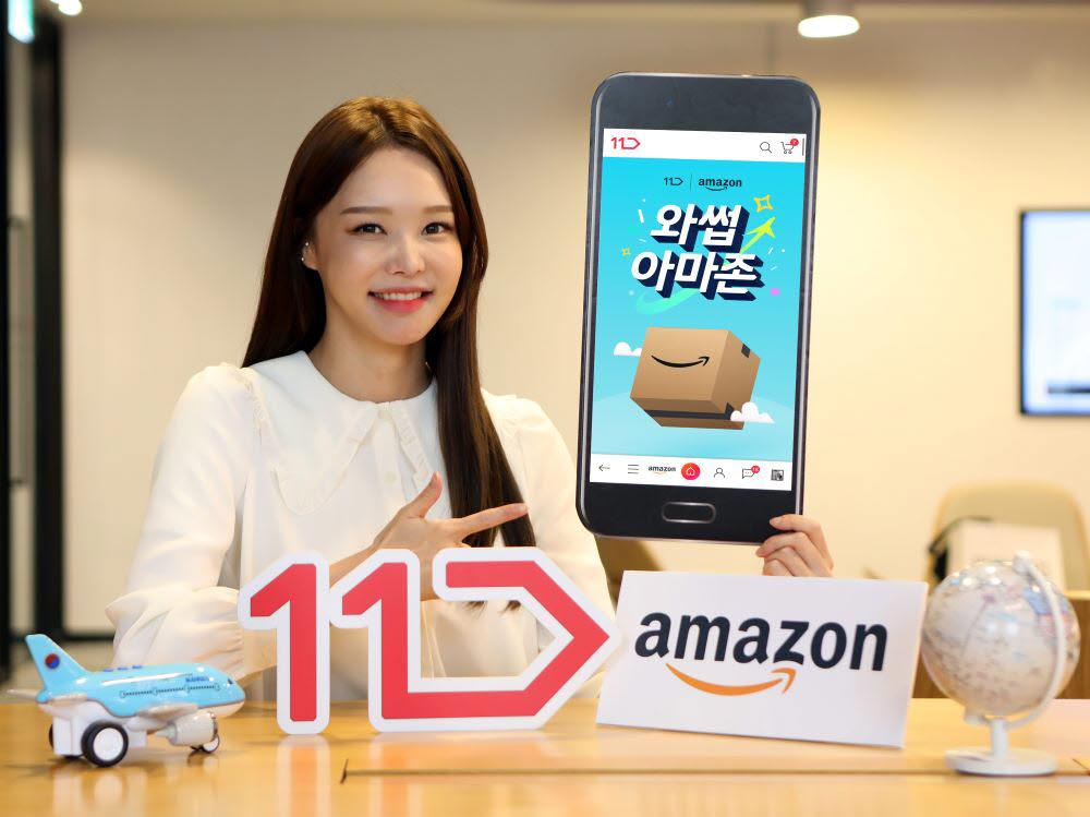 11번가가 31일 아마존 글로벌 스토어를 오픈했다. 수천만개의 아마존 미국(US) 상품을 무료배송 혜택과 매력적인 가격으로 구매할 수 있는 서비스다. 11번가 홍보모델이 아마존 글로벌 스토어를 소개하고 있다.