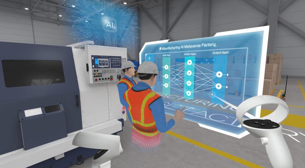 디지포레가 한국과학기술원(KAIST)과 손잡고 제조AI메타버스팩토리를 개발한다. 제조 특화 인공지능(AI)과 메타버스를 결합한 가상 스마트공장이다.
