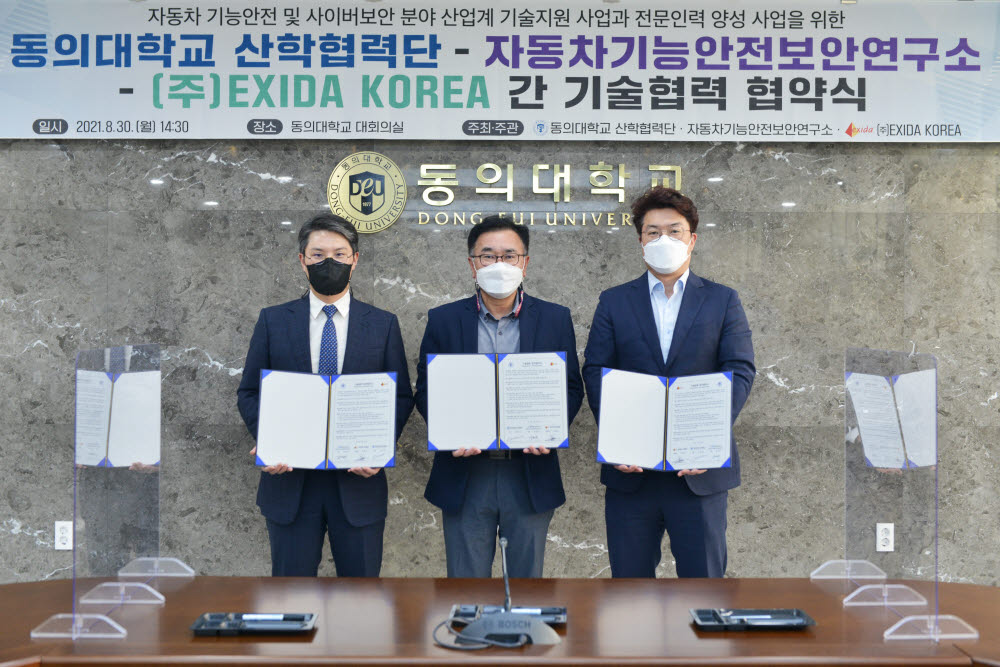 김현조 엑시다코리아 대표(왼쪽)는 지난달 30일 동의대 산학협력단·자동차기능안전보안연구소와 동의대 대학본관 2층 회의실에서 기술협력 업무협약을 체결했다.