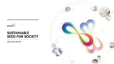 KT&G, ESG경영 성과 담은 '2020 KT&G REPORT' 발간