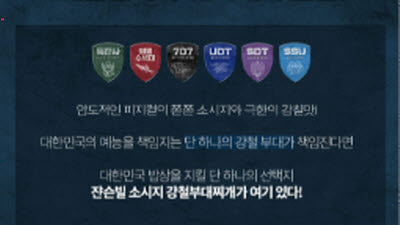 홈앤쇼핑, '쟌슨빌 강철부대찌개' TV홈쇼핑 단독 론칭