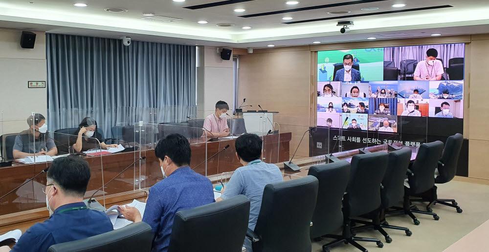 LX공사는 청렴확산 협의체 회의를 지난 8월31일 LX본사 7층 회의실에서 열었다고 밝혔다. 위원들은 두려움 없는 조직 책을 읽고 내부 조직 문화에 대해 토론했다.
