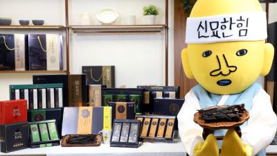 CJ제일제당 '한뿌리 흑삼 5종' 출시...캐릭터 활용 MZ세대 정조준