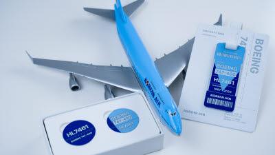대한항공, 은퇴 여객기 자재 활용 '네임택·골프 볼마커' 판매