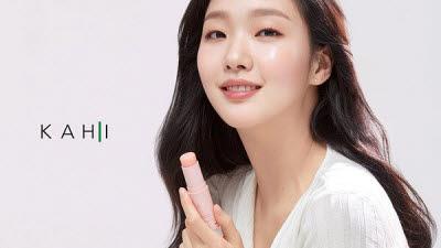홈앤쇼핑, 김고은의 뷰티 브랜드 '가히(KAHI)' 멀티밤 론칭