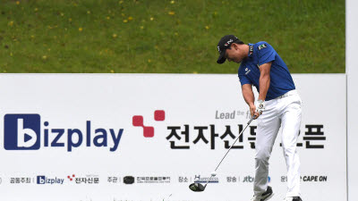 [비즈플레이 전자신문 오픈2R]옥태훈, 데뷔 첫 우승 '도전'