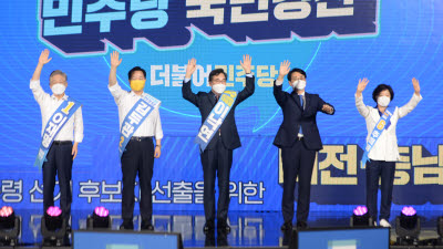 이재명 첫 순회경선 대전·충남 54.81% 과반 압승