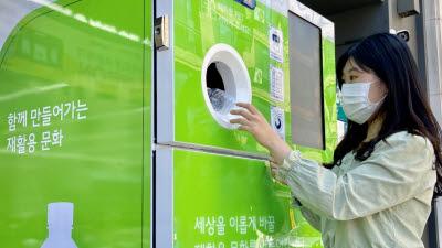 롯데, 全상장사 ESG위원회 설치…플라스틱 선순환 박차