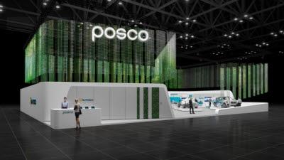포스코그룹, '2021 수소모빌리티+쇼'서 수소 사업 비전 공개