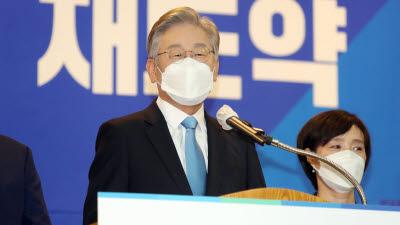 이재명, 대구에서 대구·경북 지역공약 발표