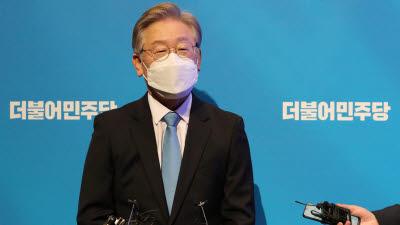 이재명, 충북·세종 민주당 순회 경선 1위
