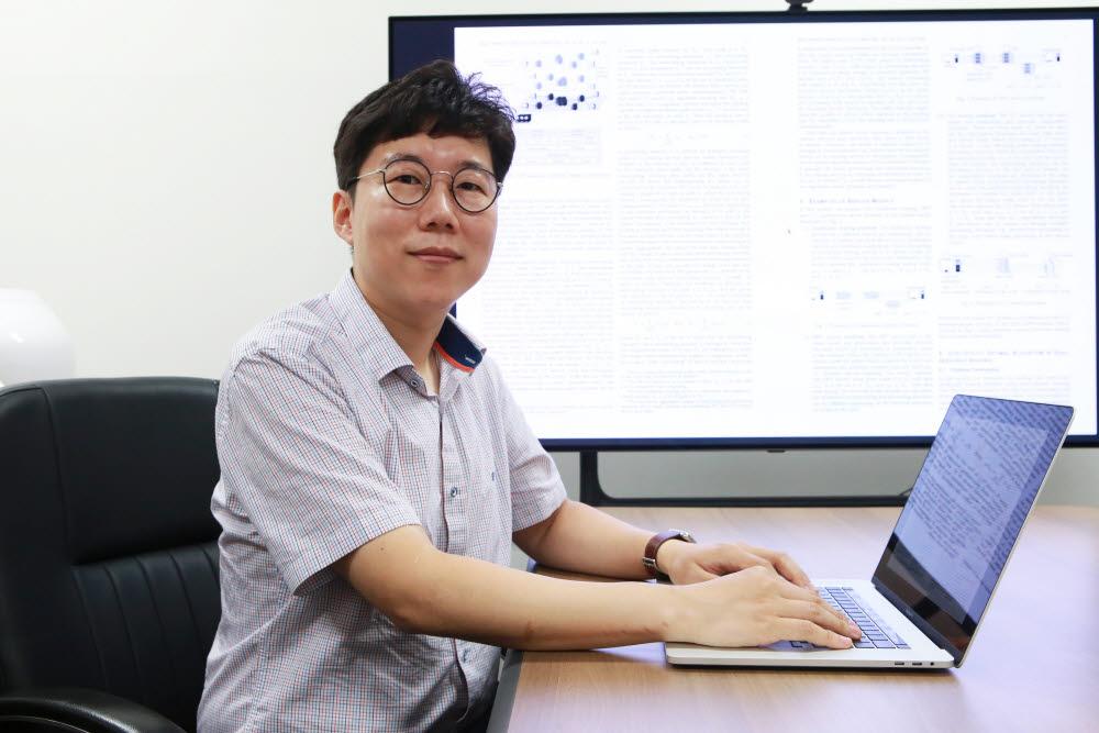 곽정호 DGIST 정보통신융합전공 교수