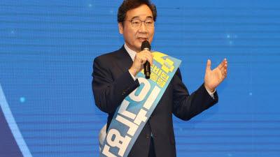 이재명·이낙연, 대구경북 신산업 공약 '미래차·로봇·바이오' 조준