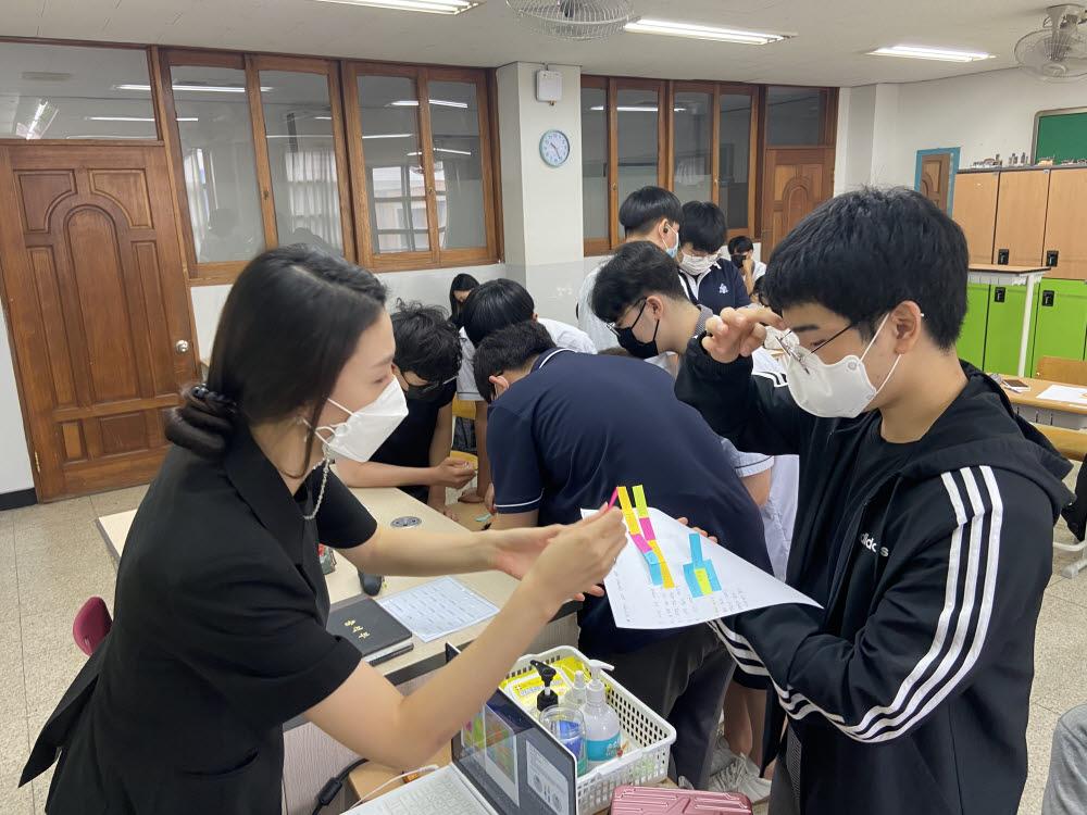 [꿈을 향한 교육]전자신문, 평촌경영고 1학년 '2021년 중소기업 이해연수' 교육 실시