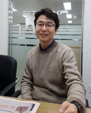 김태화 엑스게이트 부사장
