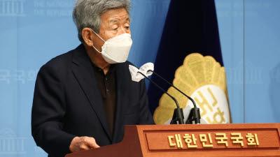 국회국민통합위원회, 헌정개혁 특위 구성 요구