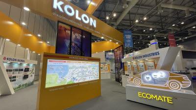 코오롱그룹, 수소 밸류체인 구축한다