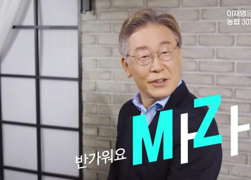 [창간특집]여야 대선주자, MZ세대 표심잡기