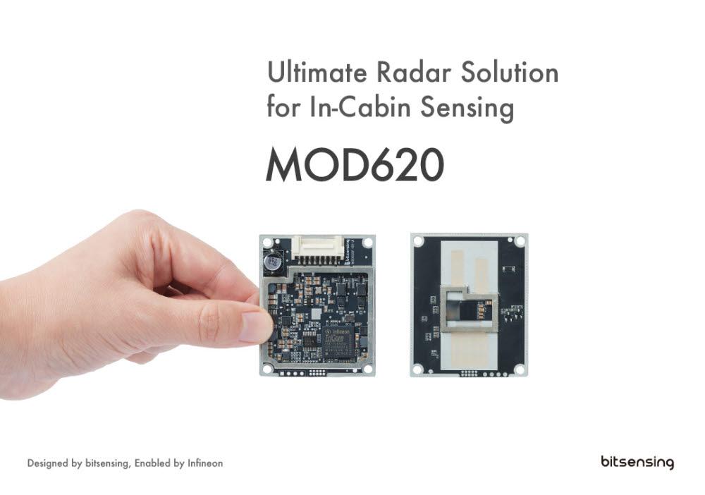 비트센싱이 개발한 인 캐빈 레이더 MOD 620