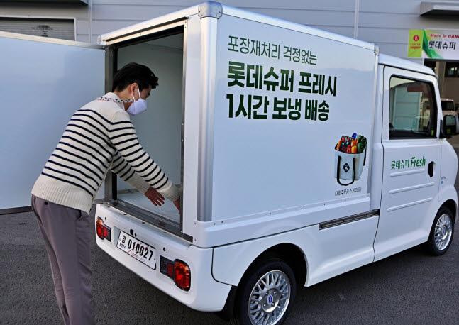롯데슈퍼 친환경 전기 배송 차량