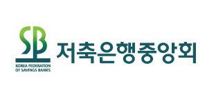 저축은행중앙회, '제1차 ESG 경영위원회' 개최