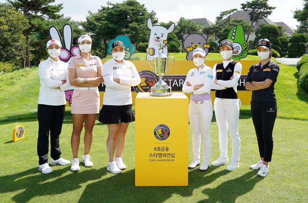 (왼쪽부터) 김효주, 전인지, 박인비, 박민지, 오지현, 안송이가 공식 포토콜 촬영을 하고 있다. 사진=KB금융 스타챔피언십 조직위원회