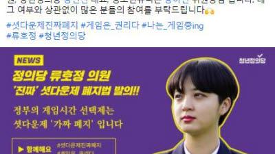 """[창간특집]""""청년들, 우리 당으로"""" MZ세대 향한 러브콜 활발"""