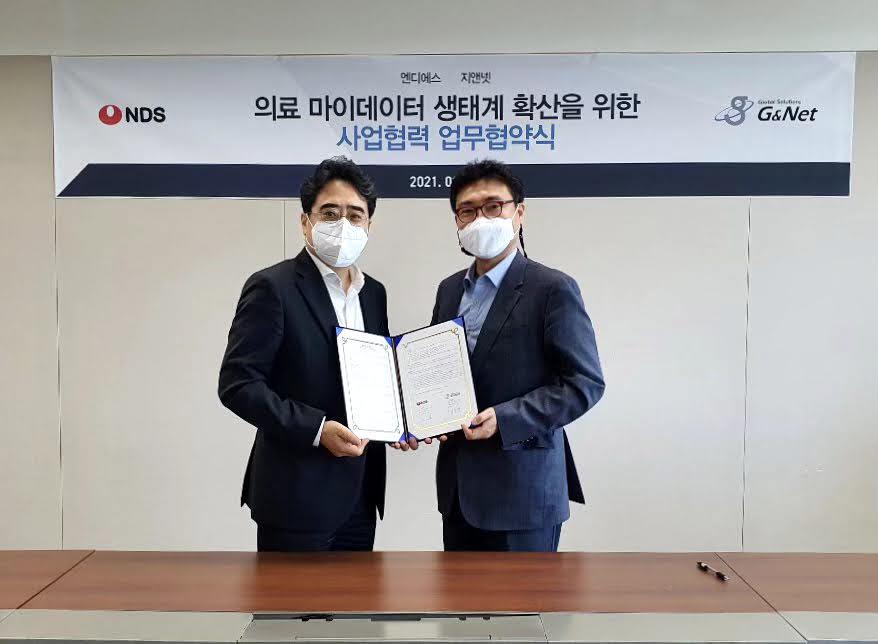 홍성완 NDS 전무(왼쪽)와 김만배 지앤넷 부사장이 의료 마이데이터 생태계 확산을 위한 업무 협약식을 가졌다.