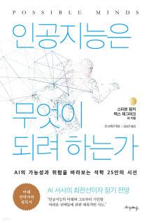 [대한민국 희망 프로젝트]<724>폴더블 디스플레이