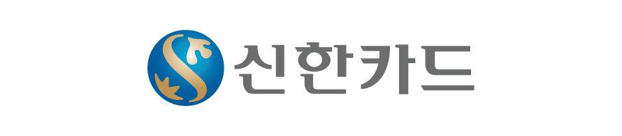 신한카드, 19~20일 신한페이판 등 일부 서비스 중단