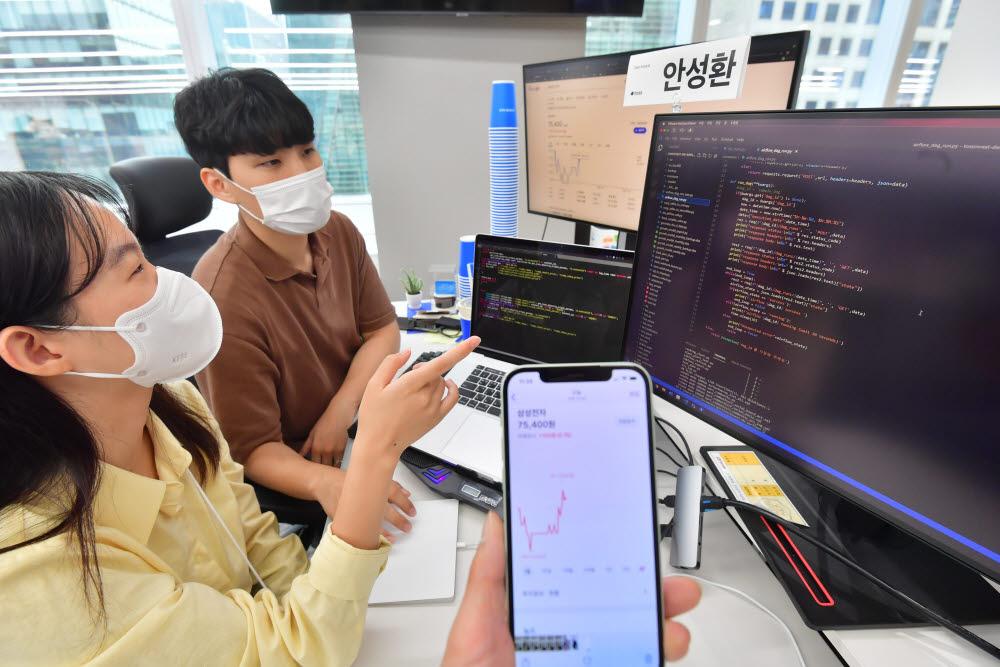 """[뉴스줌인]증권가 """"MZ세대 유입 기폭제""""…물밑 경쟁 치열"""