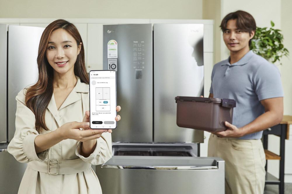 LG전자 디오스 김치톡톡 신제품 출시