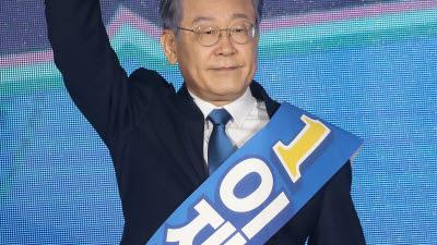 이재명, 강원 55.3% 1차 선거인단 51.09%, 과반 연승가도