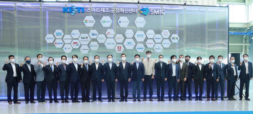 경남창원 스마트그린산단사업의 핵심 인프라 스마트제조공정혁신센터 개소.