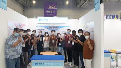 조선대 만화·애니메이션학과, 미국 조지메이슨대와 공동프로젝트 진행