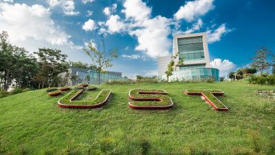 UST, 2022학년도 전기 신입생 모집