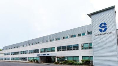 신흥에스이씨, 삼성SDI 배터리 수요 늘어 원통형 부품 생산 거점 확대