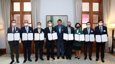 SK이노베이션, '국제 기후리스크 관리모형' 개발…산·학·관 협력 나서