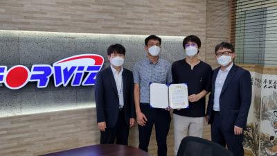 김창훈 대구대 교수 연합연구팀, 사이버보안 컨퍼런스에서 우수논문상 수상