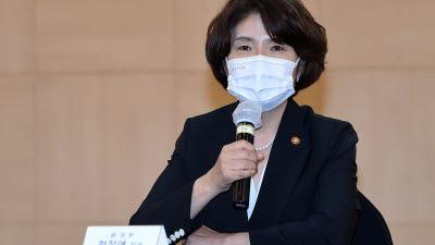 환경부-교육부, '2021 환경공동선언식' 개최