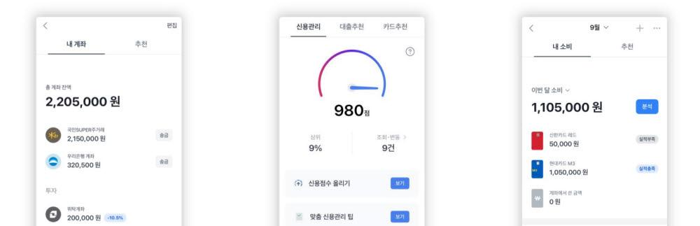 [창간특집]은행 셔터 내리자 금융 앱으로...전자신문-토스 공동기획 'MZ세대 레포트'