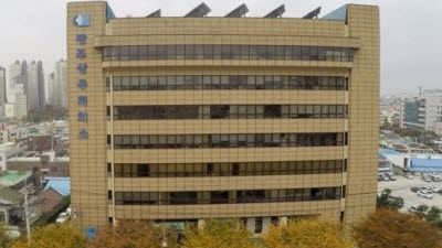 광주상의, 코로나19 대응 사이버연수원 법정의무교육 확대 운영